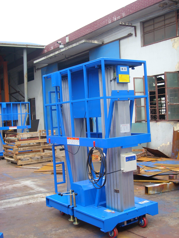 双桅柱铝合金升降平台厂