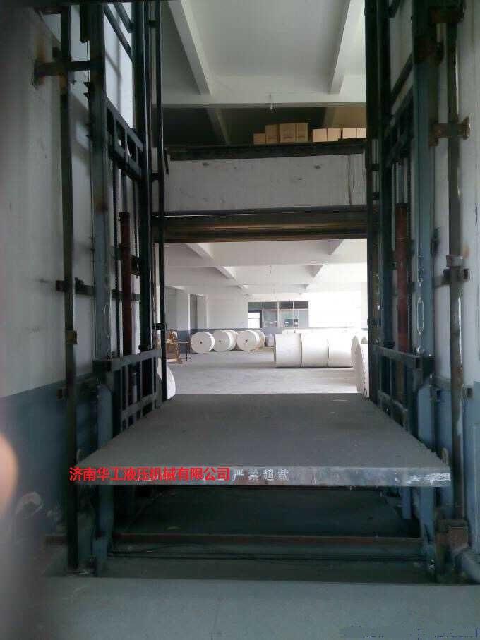 液压升降货梯厂家生产批发价格配置