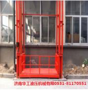 导轨式升降货梯厂家生产安装